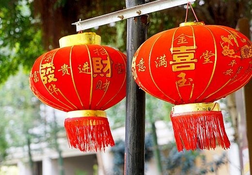 Chinese new year, lunar new year, year of the dog